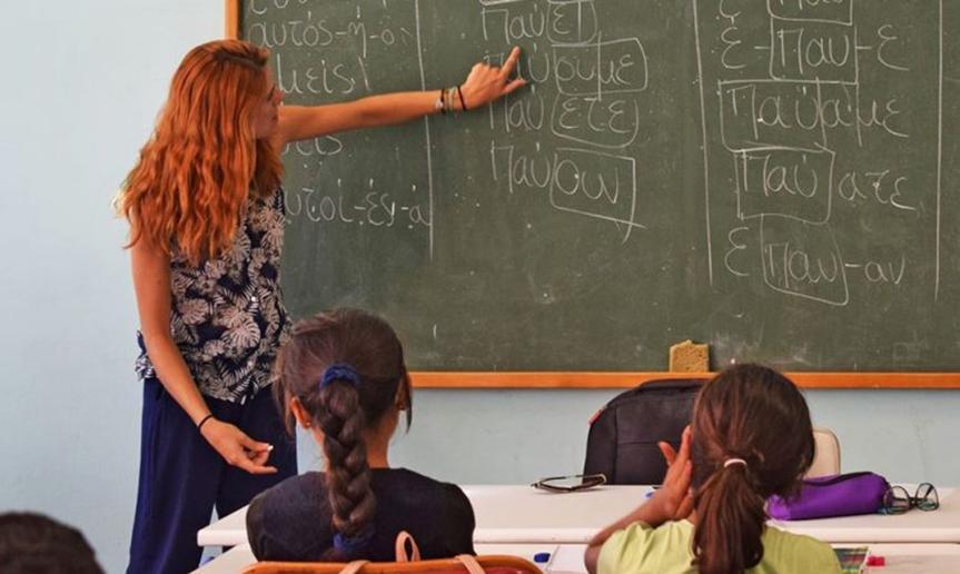 δικαστήρια δικαιώνουν αναπληρωτές εκπαιδευτικούς